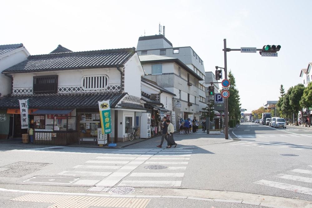 倉敷駅から「有隣荘」へのアクセス 美観地区入口