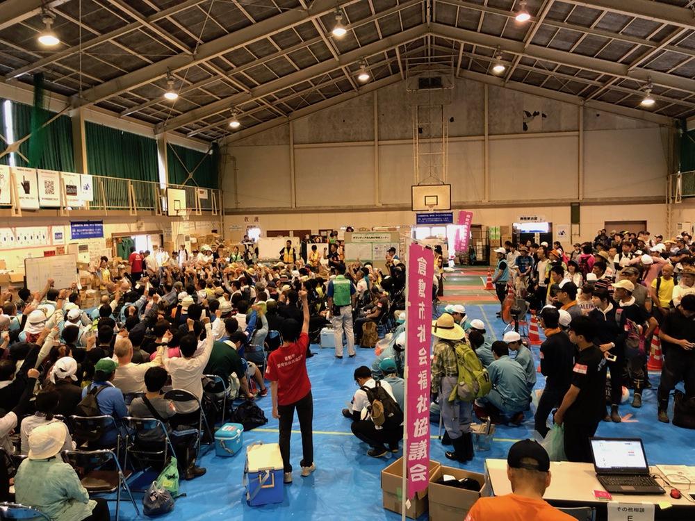 ピーク時は平日でも1000人以上訪れていた、倉敷市災害ボランティアセンター