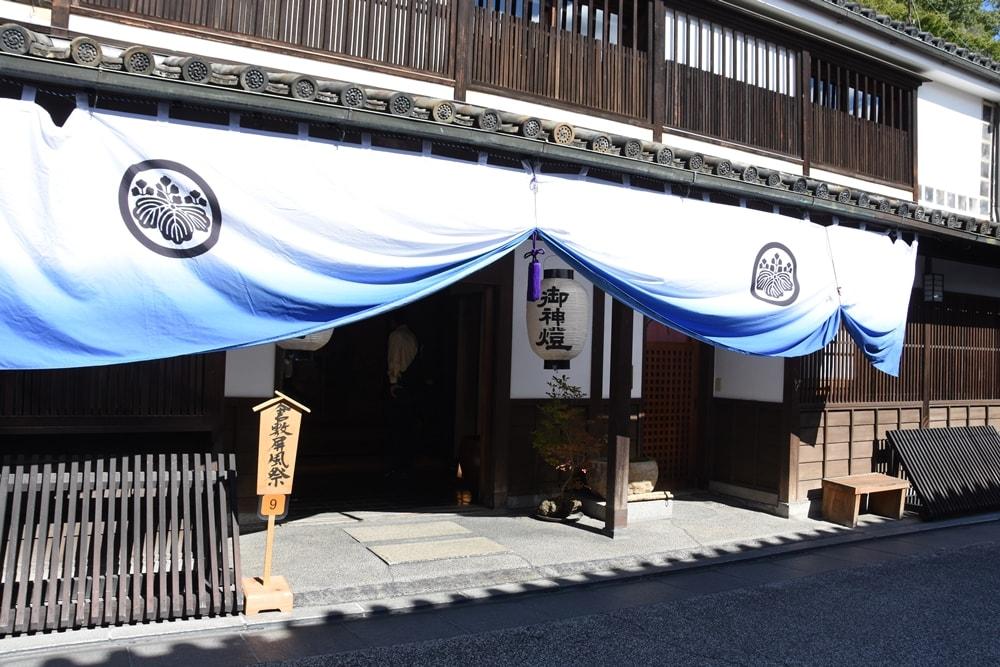【倉敷屏風祭】吉井旅館