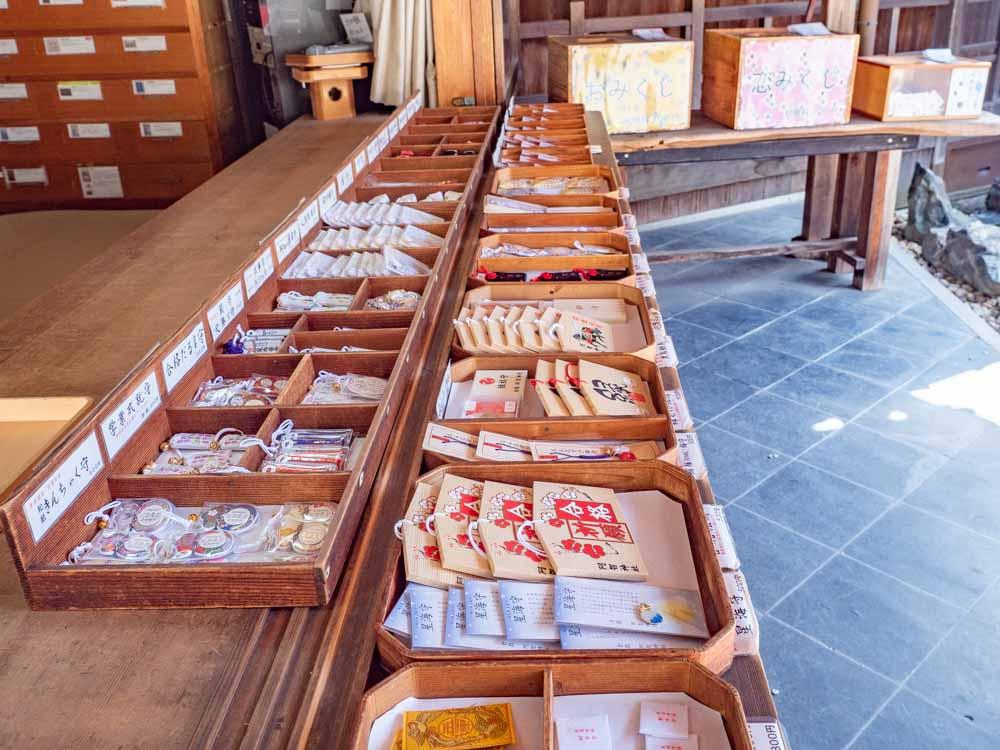 阿智神社 社務所