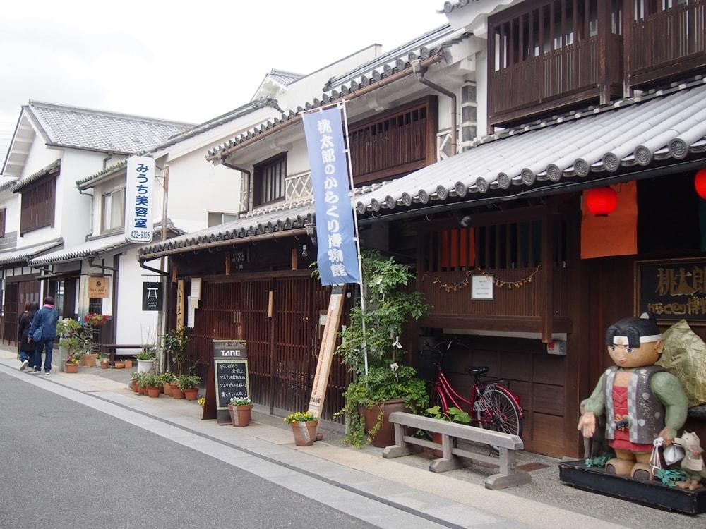 TANEと桃太郎博物館