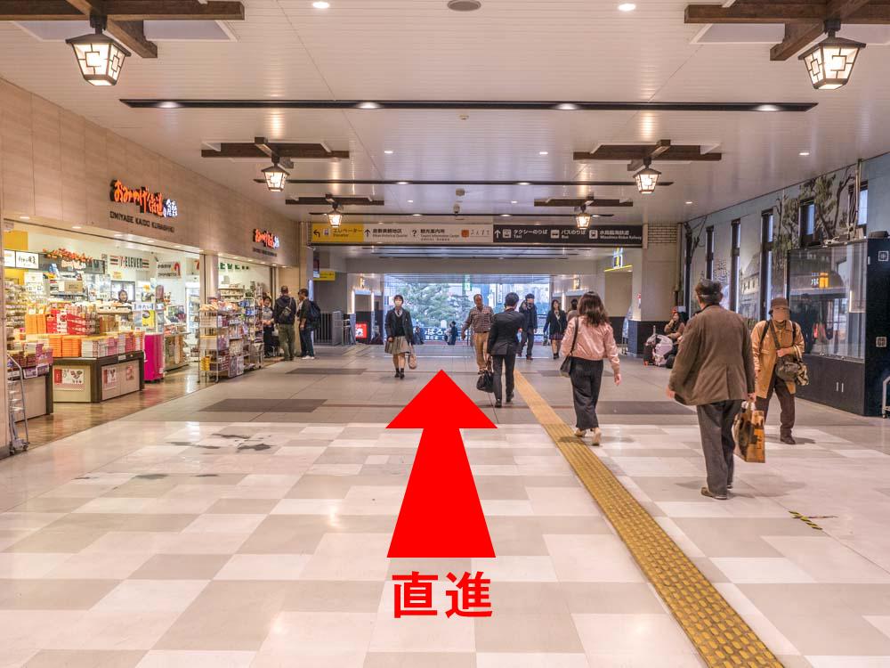 JR倉敷駅 改札前 道案内