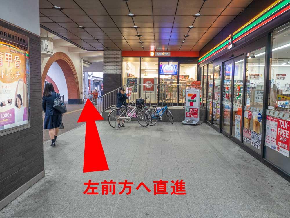 JR倉敷駅 南出口1階 セブンイレブン前 道案内