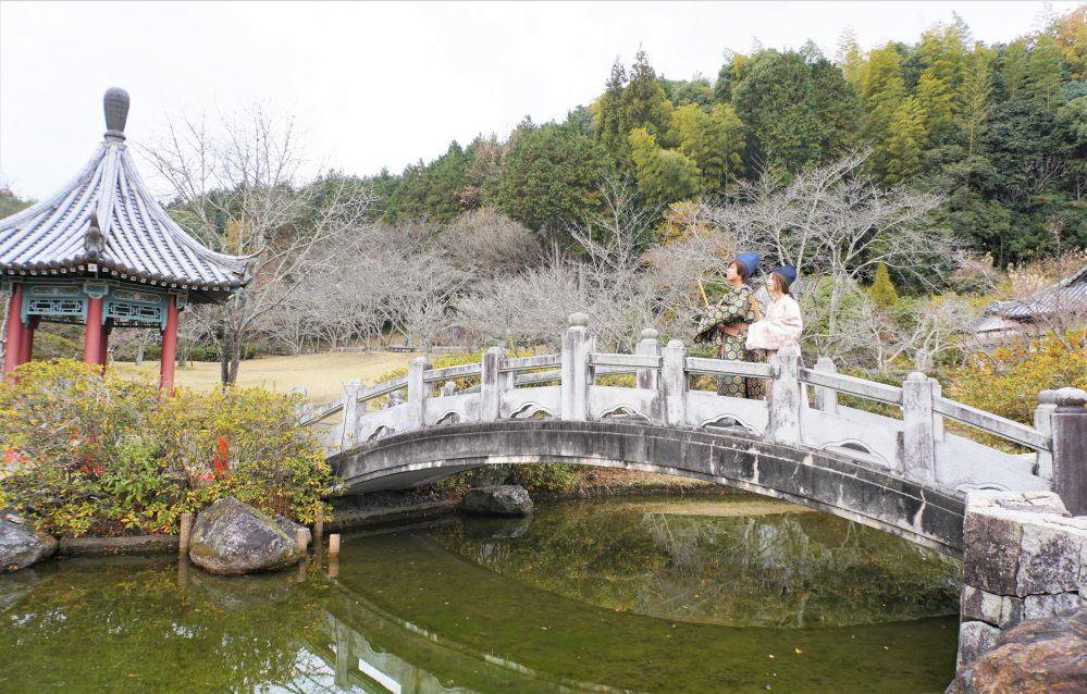 まきび公園 橋