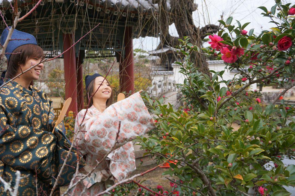 まきび公園・まきび記念館 ~ 真備町名由来の偉人・吉備真備について学んで、なりきってみよう