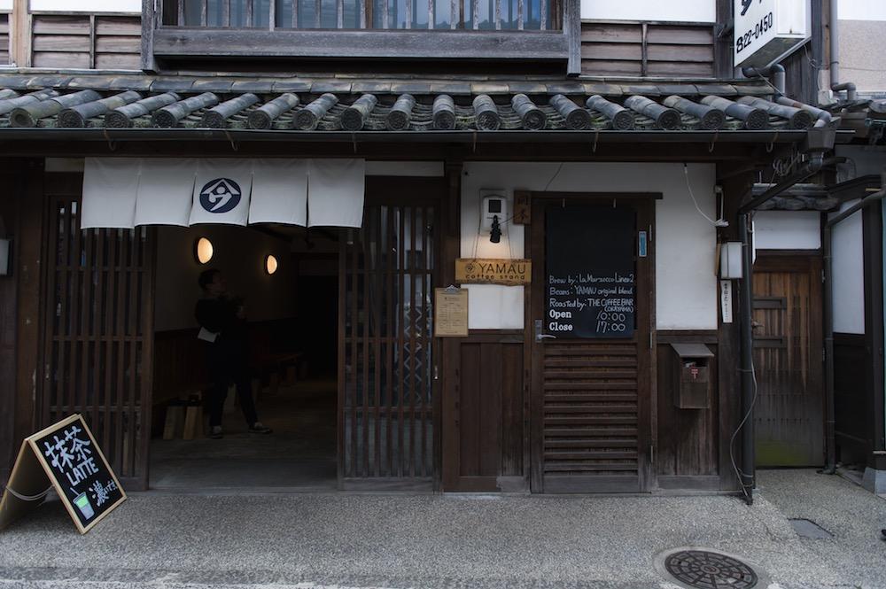 ヤマウ・コーヒースタンド 外観