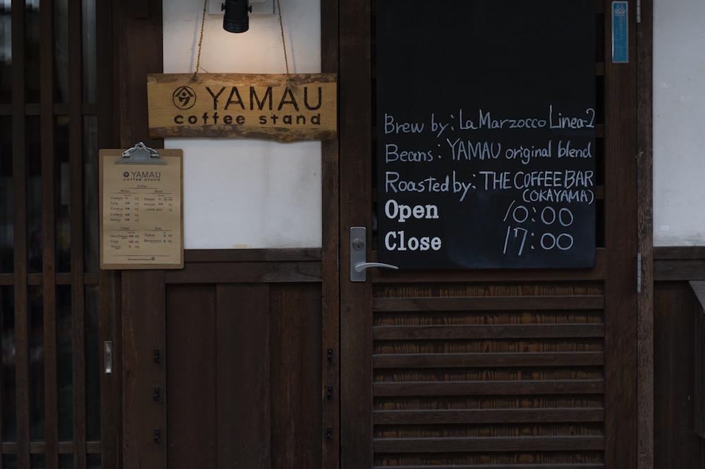 ヤマウ・コーヒースタンド 看板