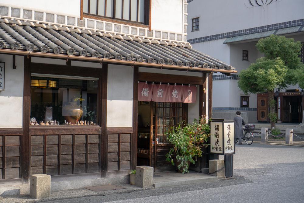観龍寺へ向かう交差点に建つ「竹宝堂」