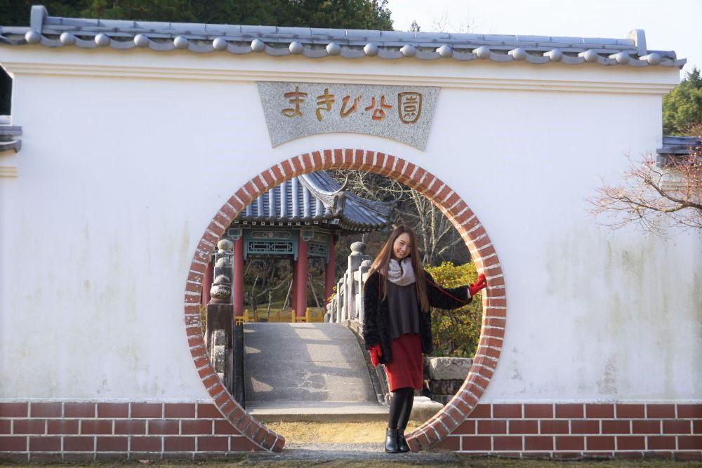 まきび公園 円窓