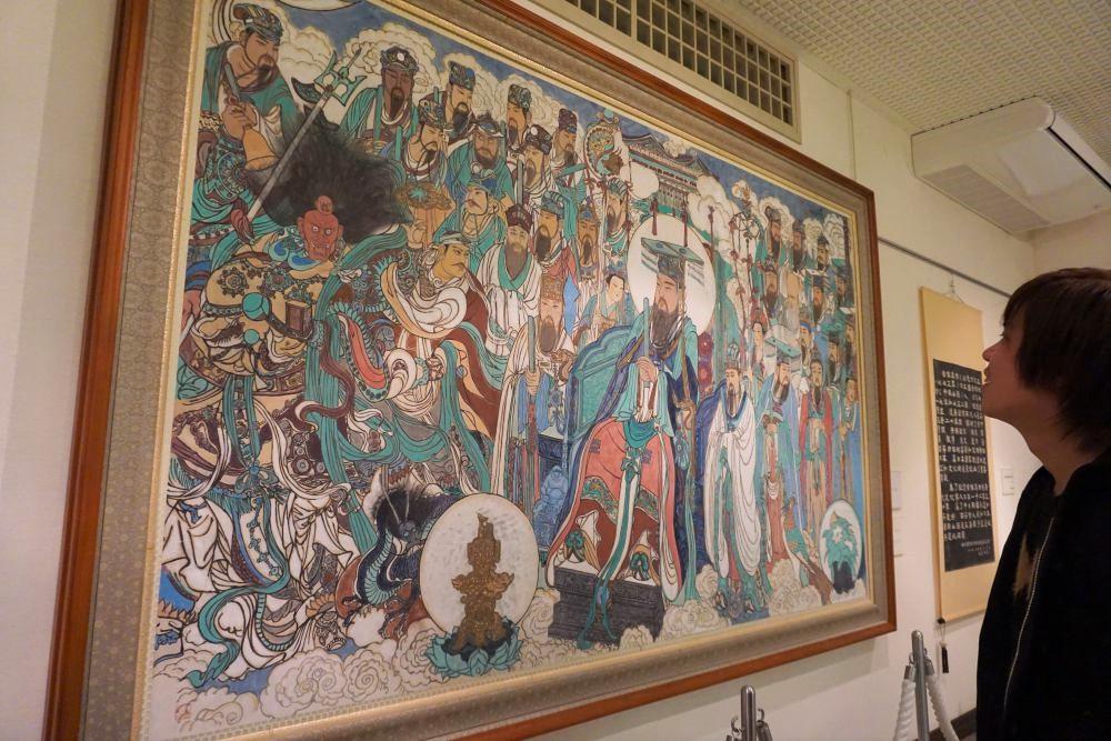 まきび記念館 道教の図