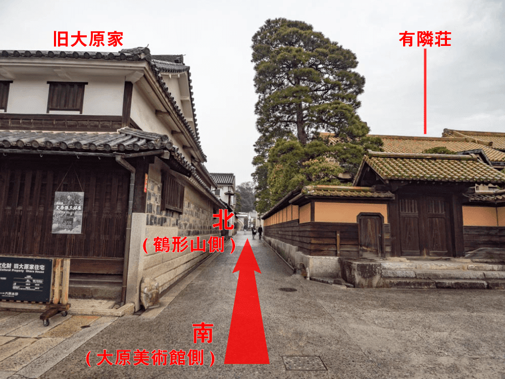 観龍寺へのアクセス 倉敷川畔の今橋から北を望む