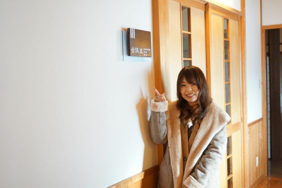 倉敷物語館 会議室前
