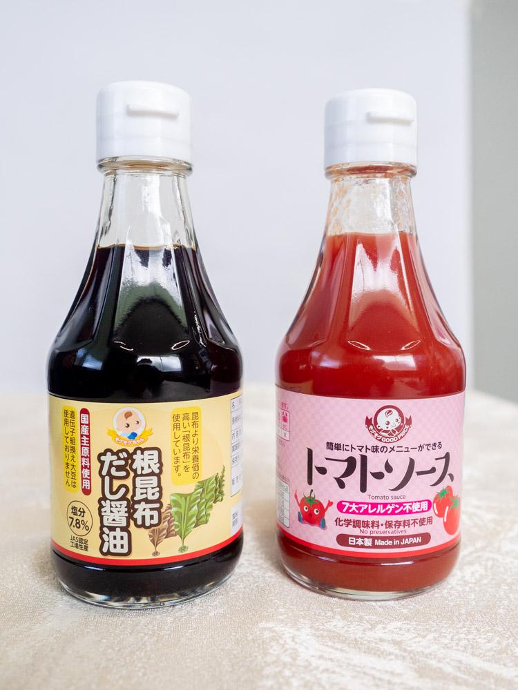 とら醤油:根昆布だし醤油とトマトソース