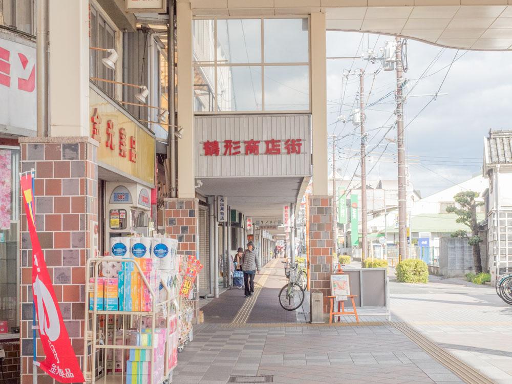 ふじ心:JR倉敷駅前からの行き方(鶴形商店街西)
