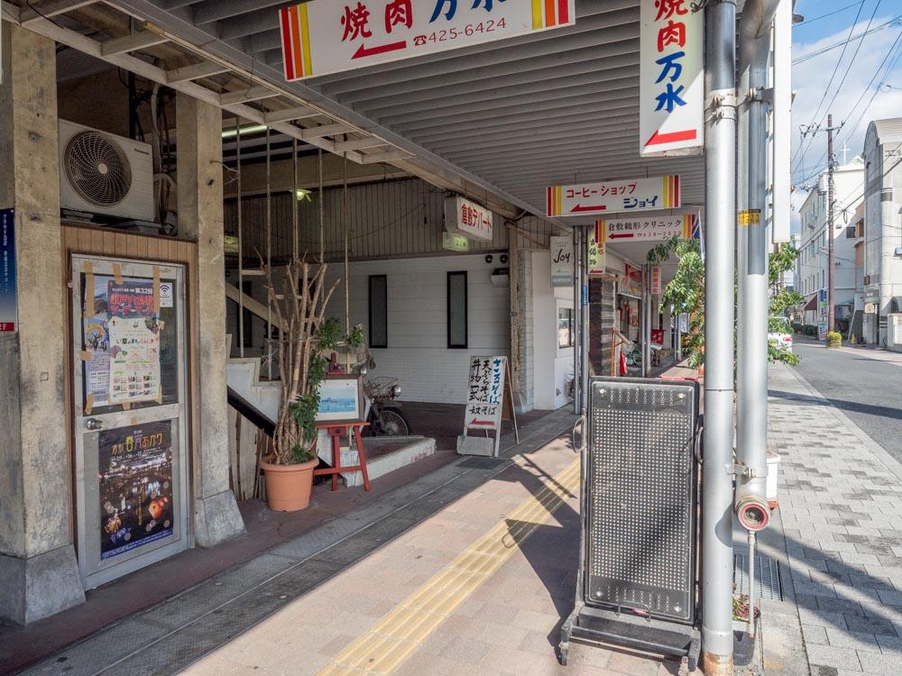 ふじ心:JR倉敷駅前からの行き方(倉敷デパート前・ふじ心への曲がり口)