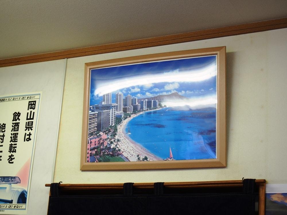 たい焼本舗 ハワイの写真