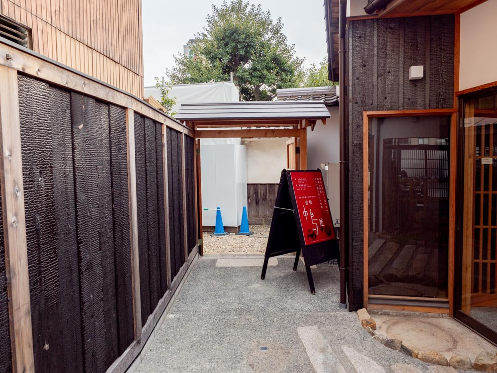 倉敷中島屋:大原家住宅への連絡通路