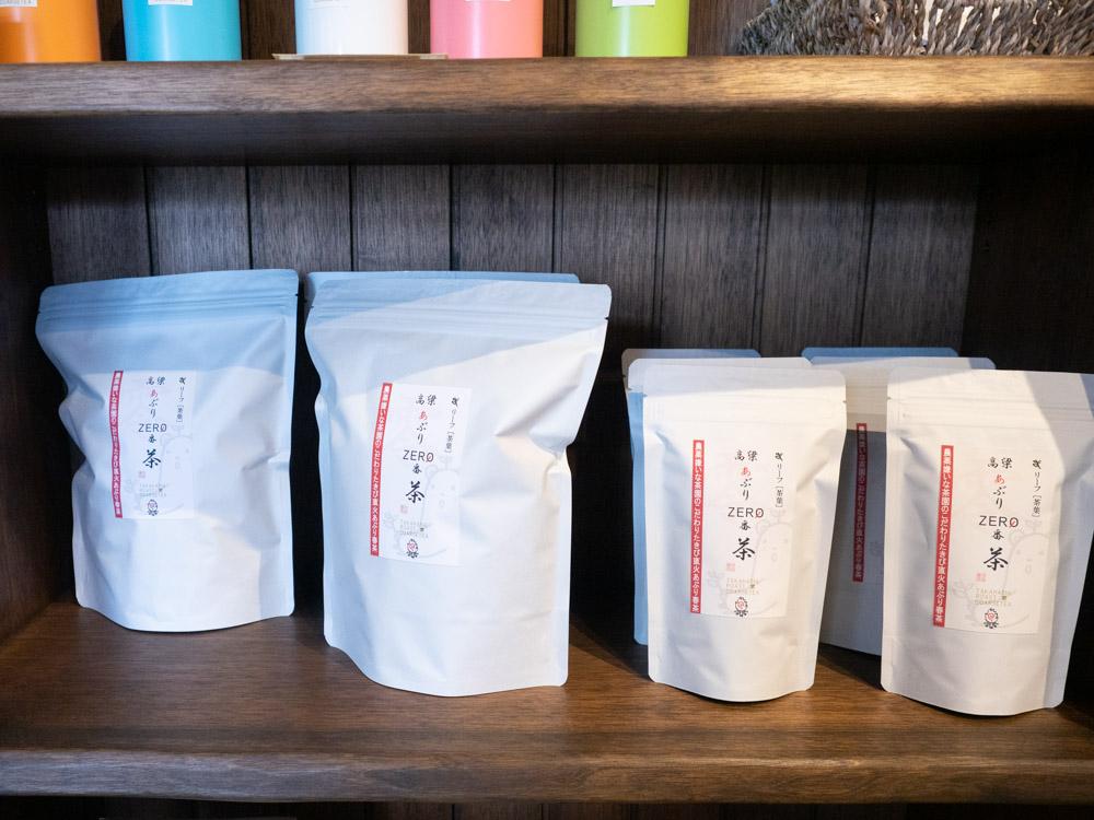 倉敷中島屋:炙りゼロ番茶(袋入り)
