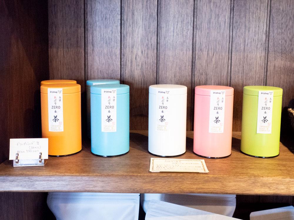 倉敷中島屋:炙りゼロ番茶(缶入り)