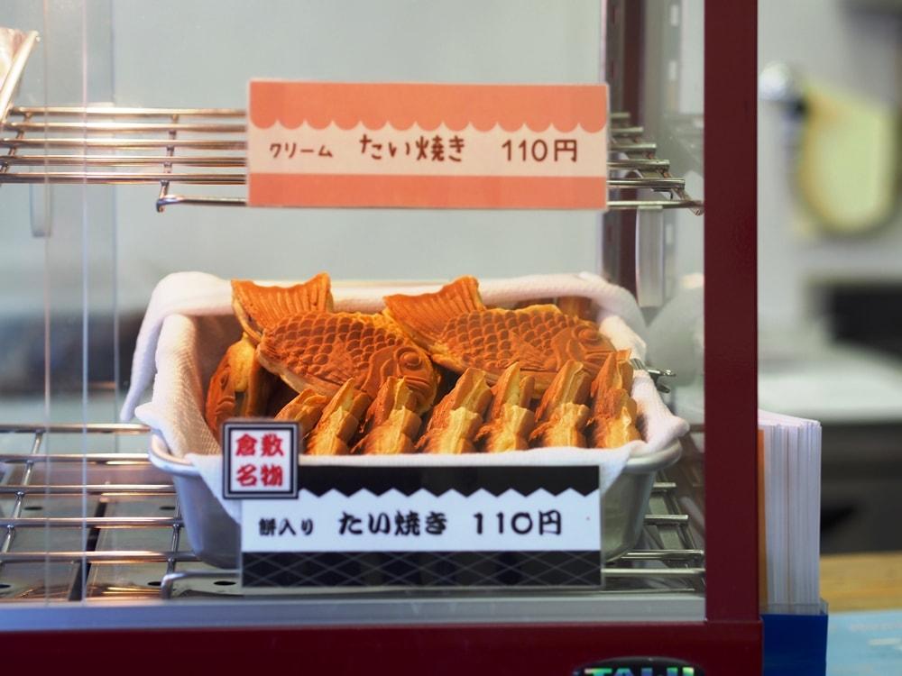 たい焼本舗 餅入りたい焼き