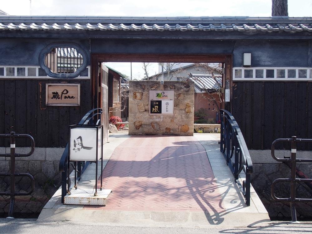 武野屋 入り口