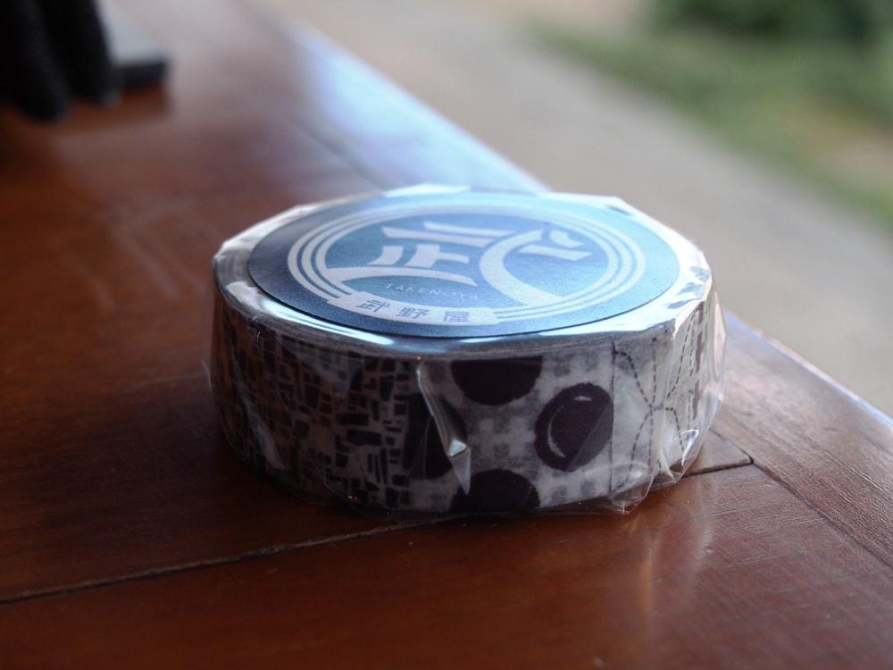 武野屋 マスキングテープ
