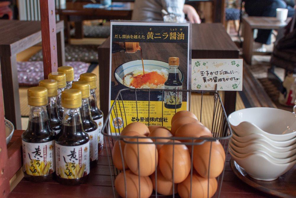 くらしき茶房 桜花の黄ニラしょうゆと玉子