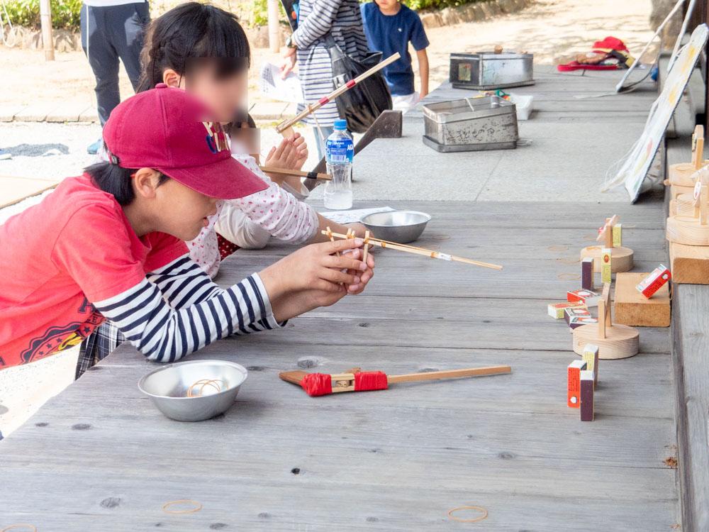 藤見の会(令和元年) 親子昔遊び広場 ゴム鉄砲