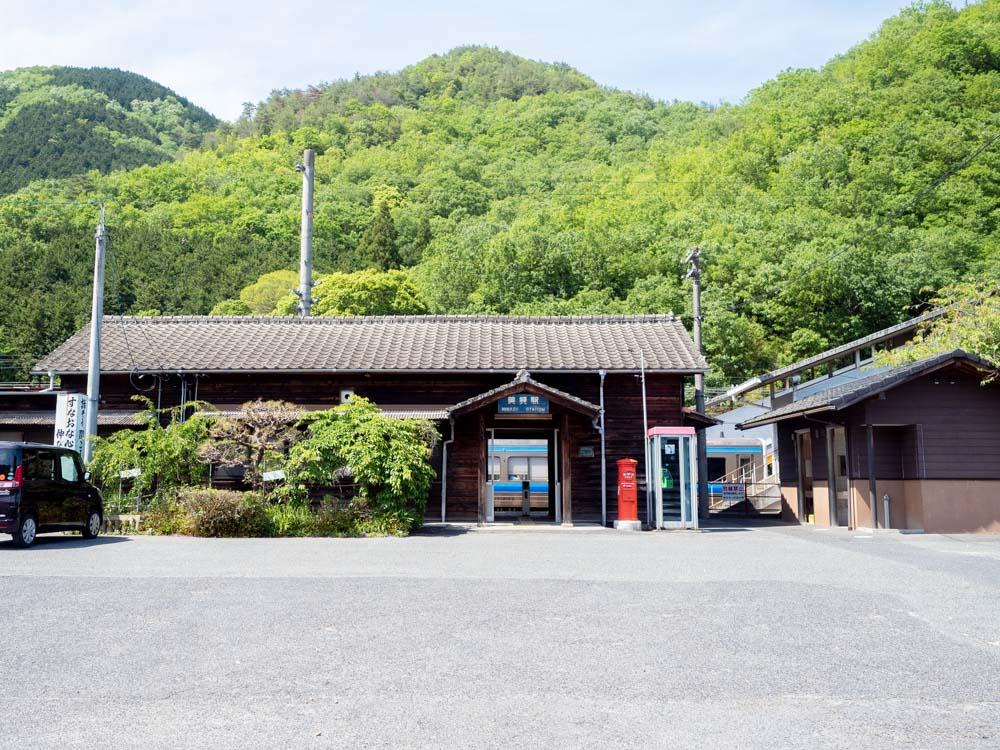 まるみ麹本店への行き方 JR美袋駅