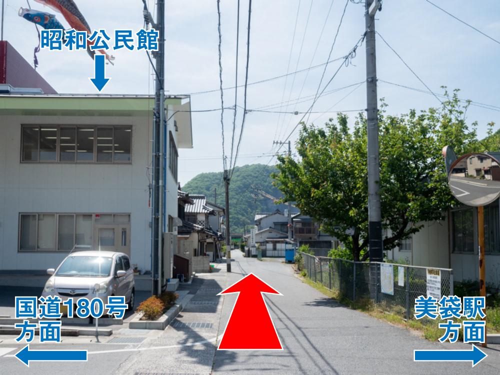 まるみ麹本店への行き方 JR美袋駅前・昭和公民館を西へ