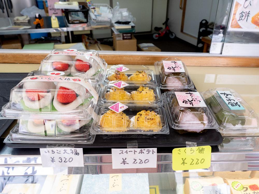 鬼びっくり饅頭本舗 季節商品(いちご大福・スイートポテト・桜餅・柏餅)