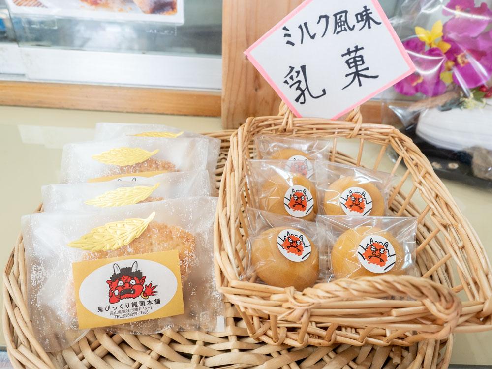 鬼びっくり饅頭本舗 リーフパイと乳菓