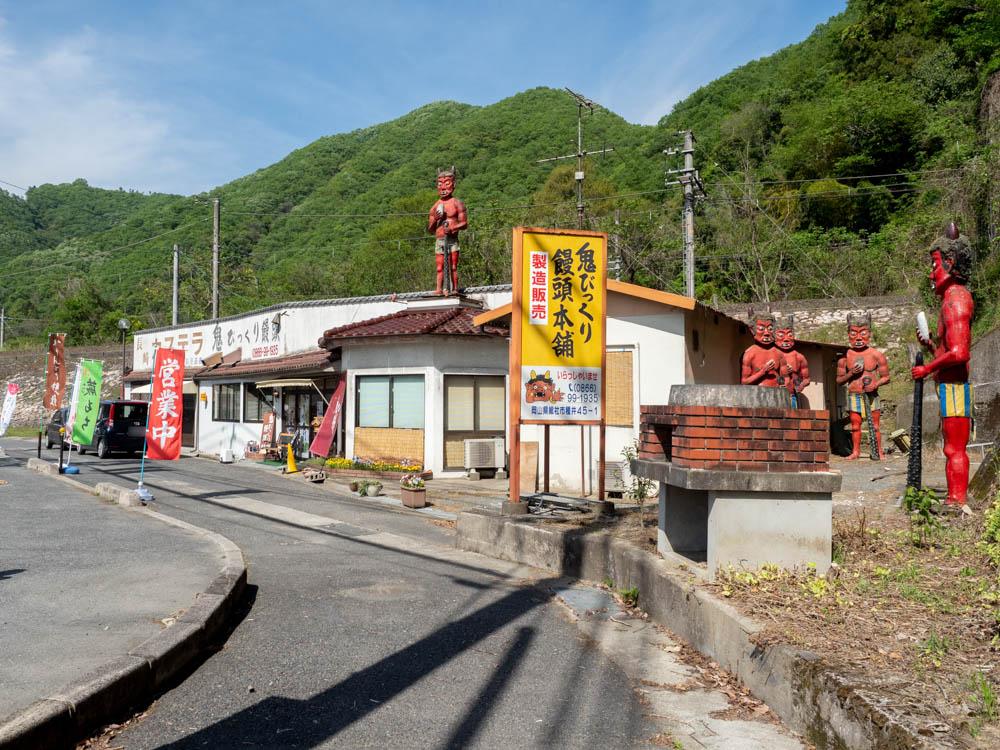 鬼びっくり饅頭本舗への行き方(総社市街方面より)