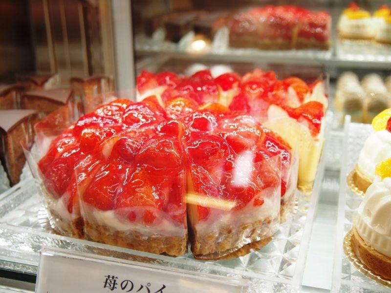 ウォールウォーレン 苺のパイ