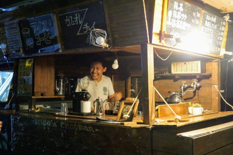 真備に灯(あかり)を ~ 真っ暗な夜を照らす、珈琲と抹茶のお店・旅商人茶屋