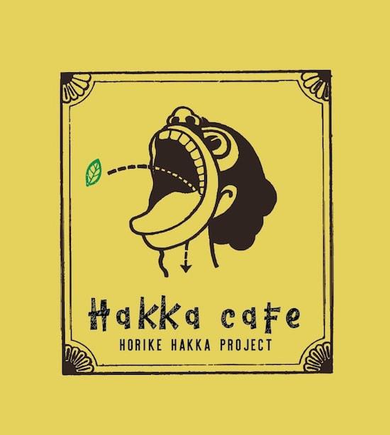 Hakka cafe