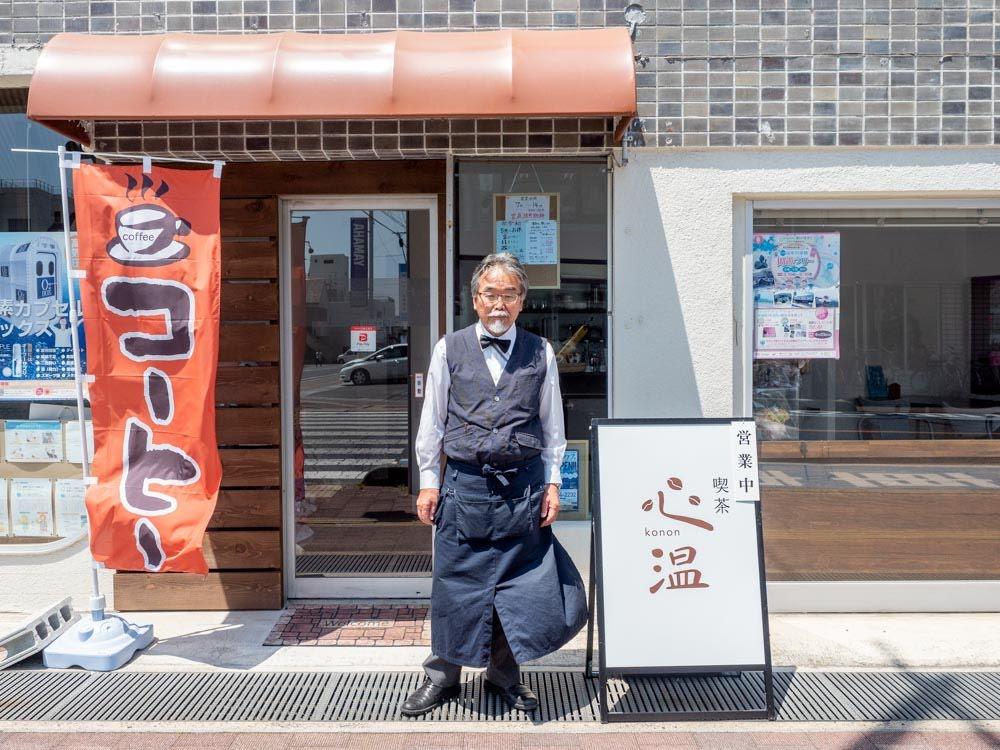 喫茶 心温 オーナー佐野 誠さん3
