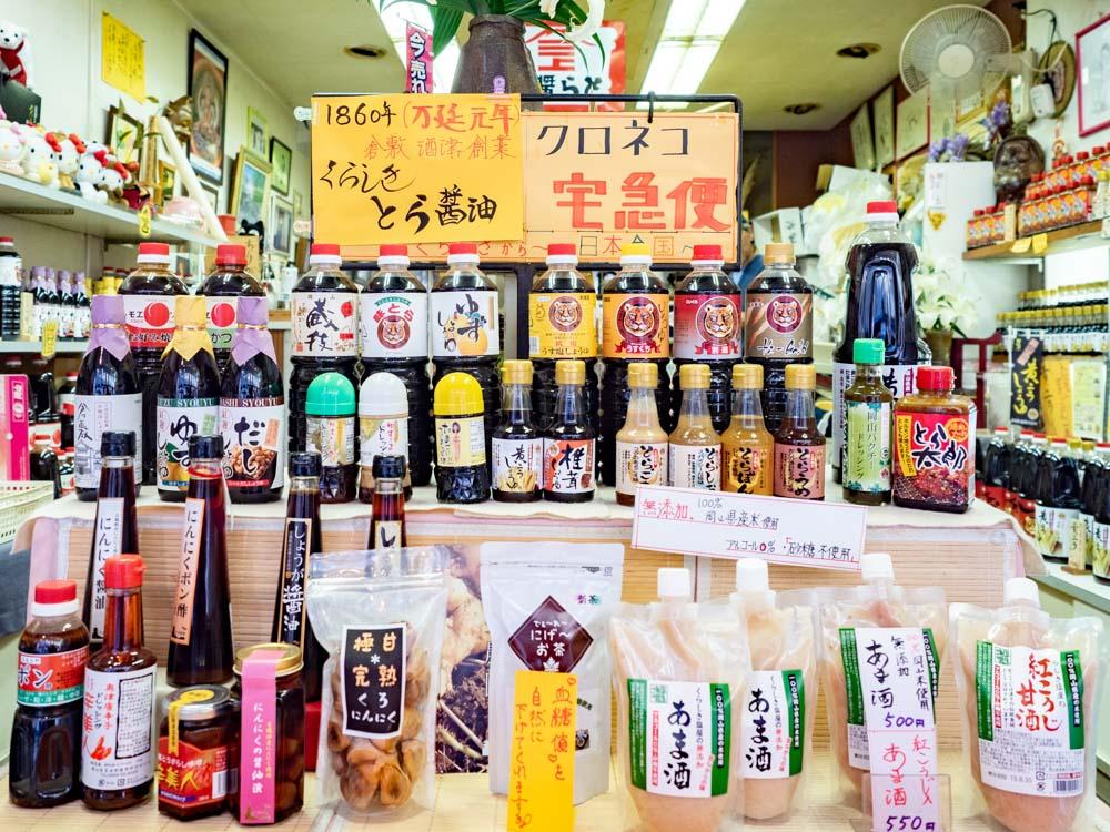 倉敷名産館 〜「とら醤油」と「桃太郎ぶどう」のことならおまかせ!店主のこだわりが詰まったお店
