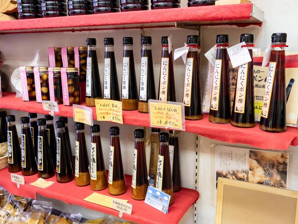 倉敷名産館 生姜農園の製品