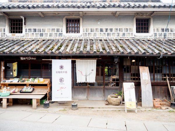 つながるカフェ [ 線 -Sen- ] 〜 毎日違うオーナーの日替わりフードとドリンクが楽しめる古民家カフェ