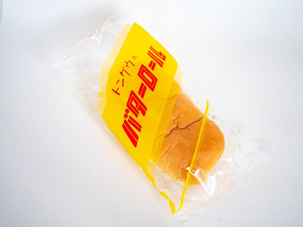 トングウのバターロール(枕パン)
