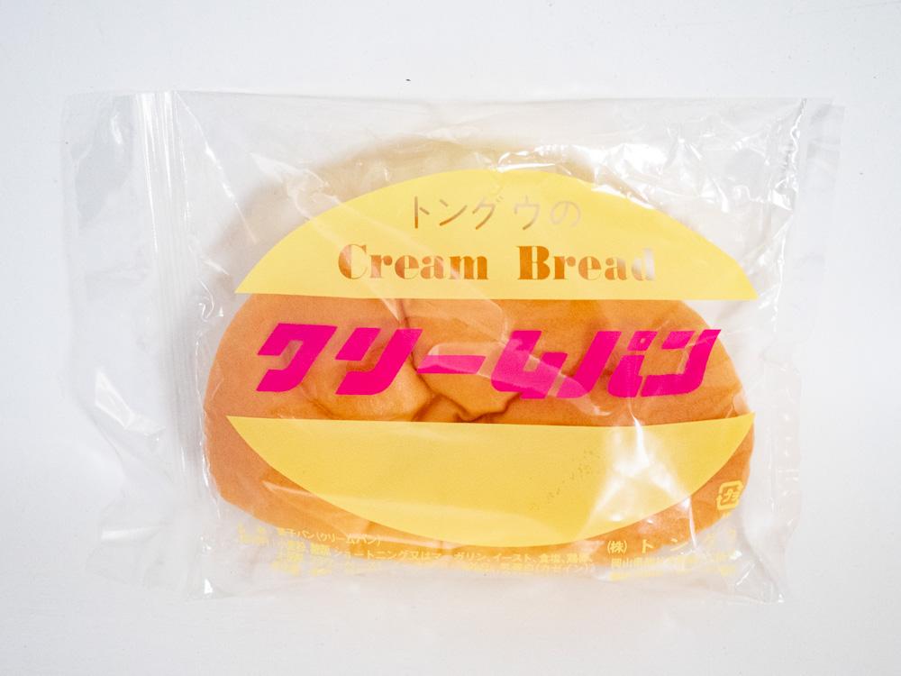 トングウのクリームパン