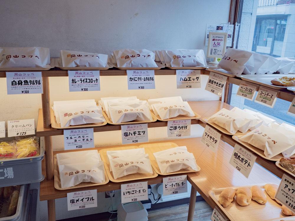 トングウの岡山コッペシリーズの販売風景