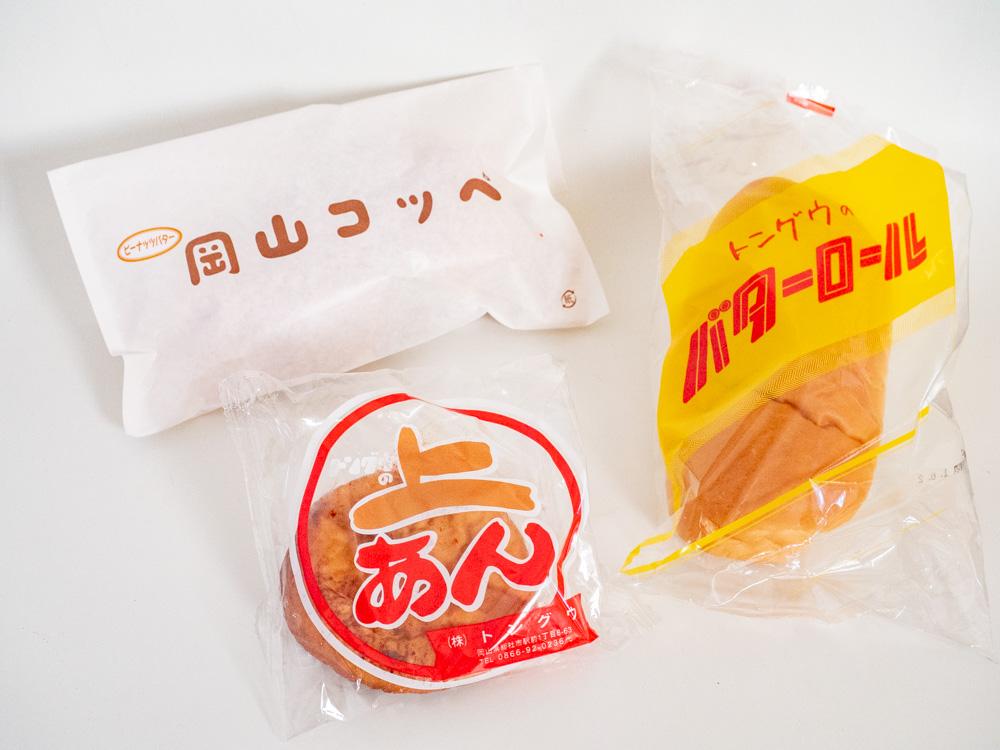 ベーカリー トングウ 〜 総社市民に愛されている商品を守るため、新たな挑戦をする老舗パン屋