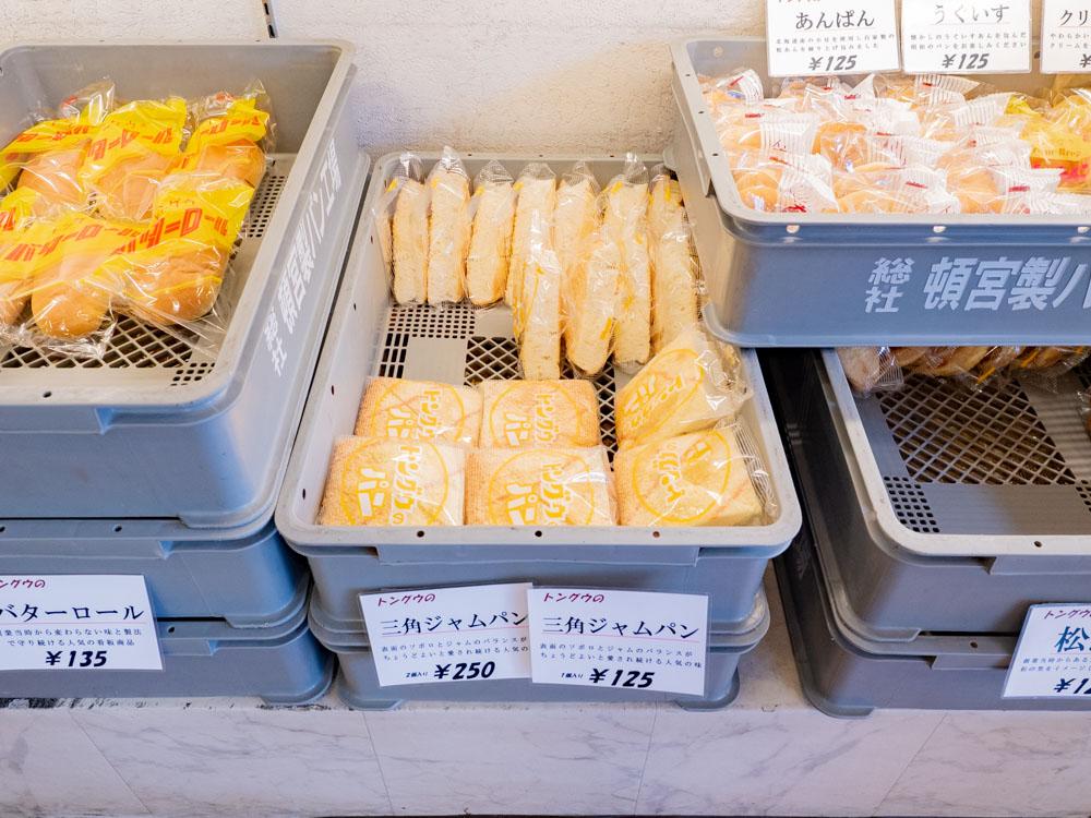 トングウの三角ジャムパンの販売風景