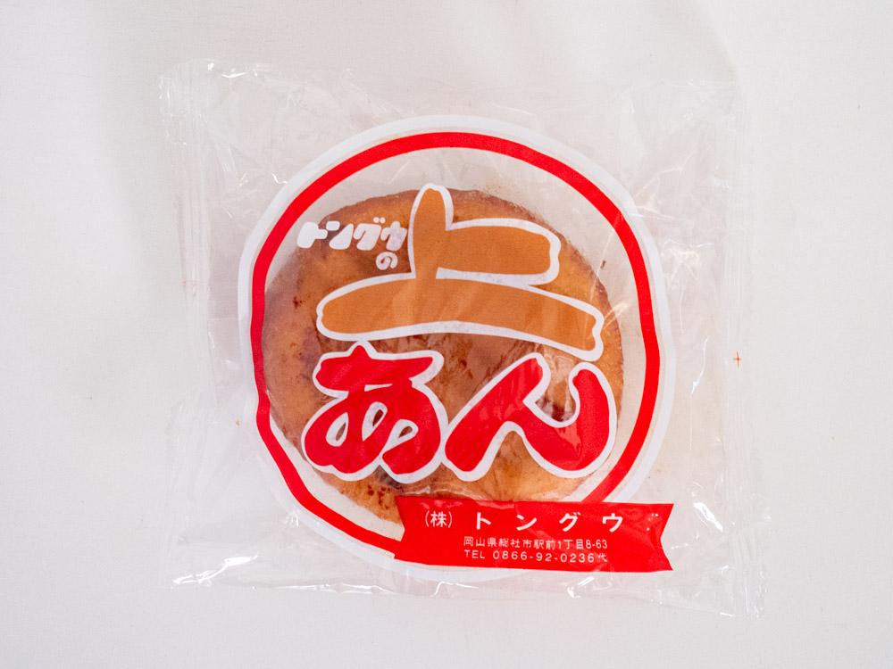 トングウの上あん(油パン)