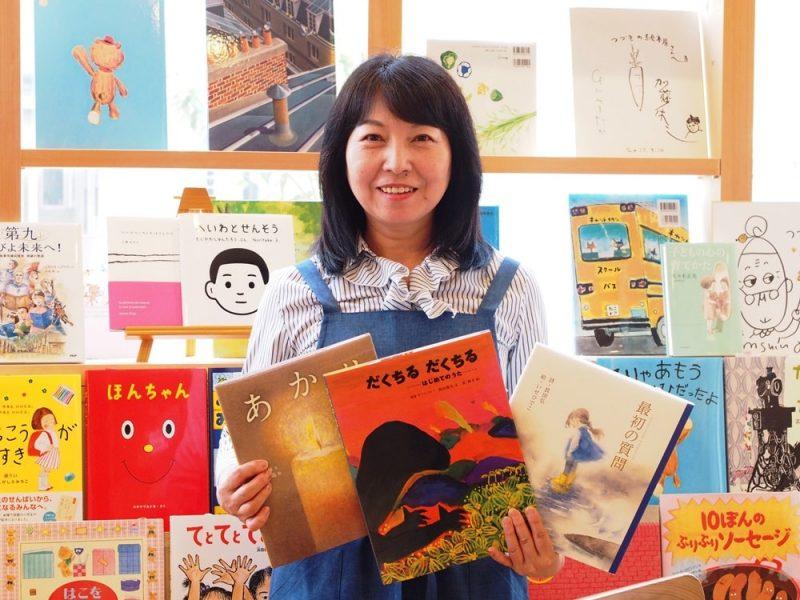 つづきの絵本屋 ~ 大切な1冊がきっと見つかる。0歳から100歳まで楽しめる絵本と紅茶のお店
