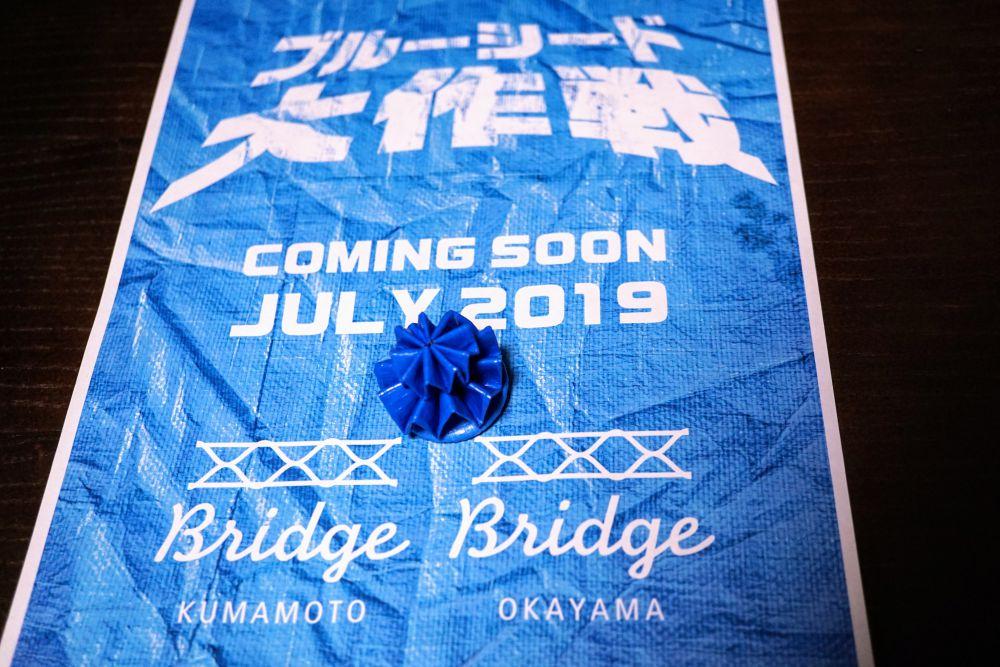 Bridge岡山 コサージュ作り
