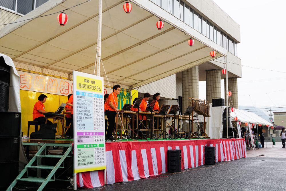 第13回真備・船尾総おどり 竹のオーケストラ
