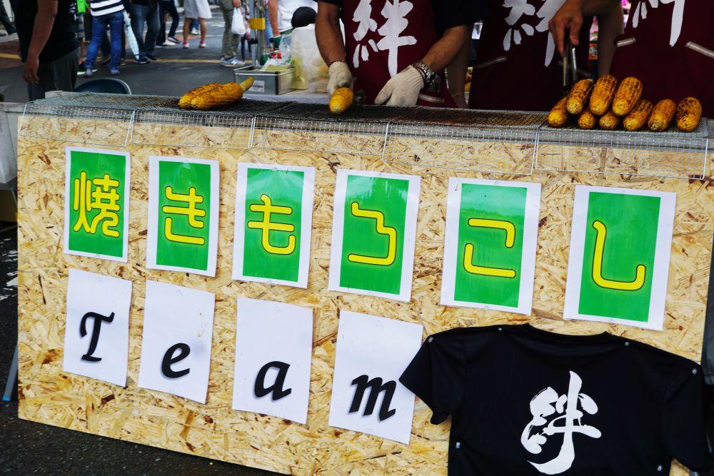 第13回真備・船尾総おどり 屋台
